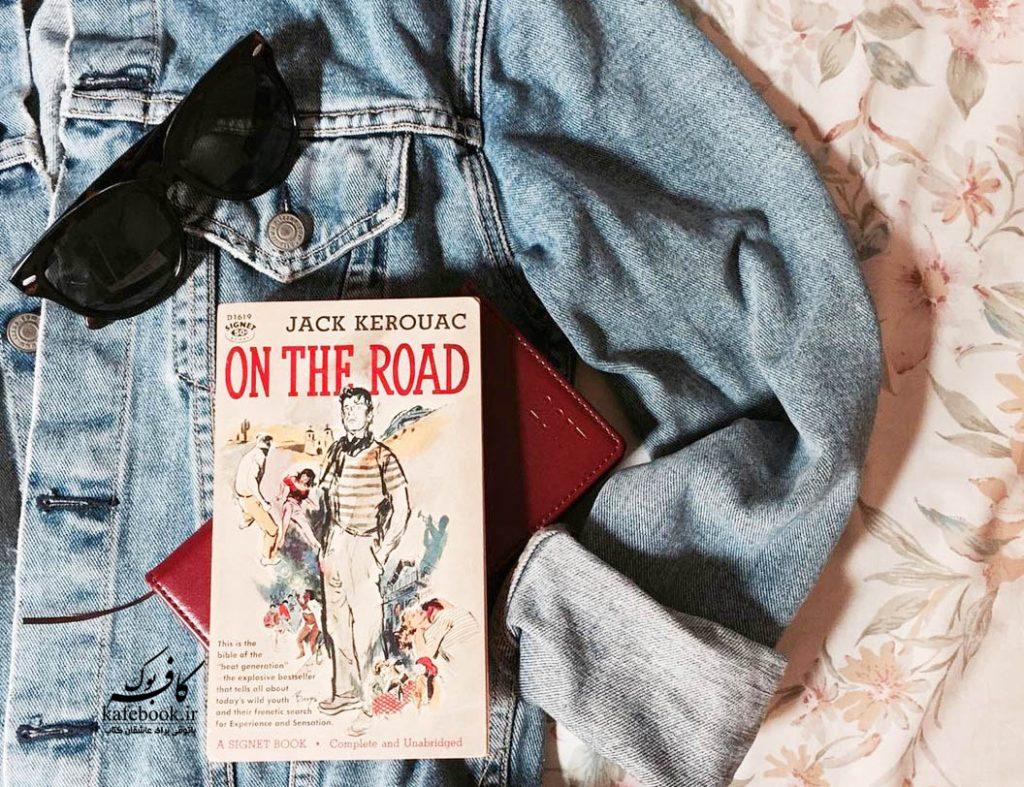 کتاب در جاده
