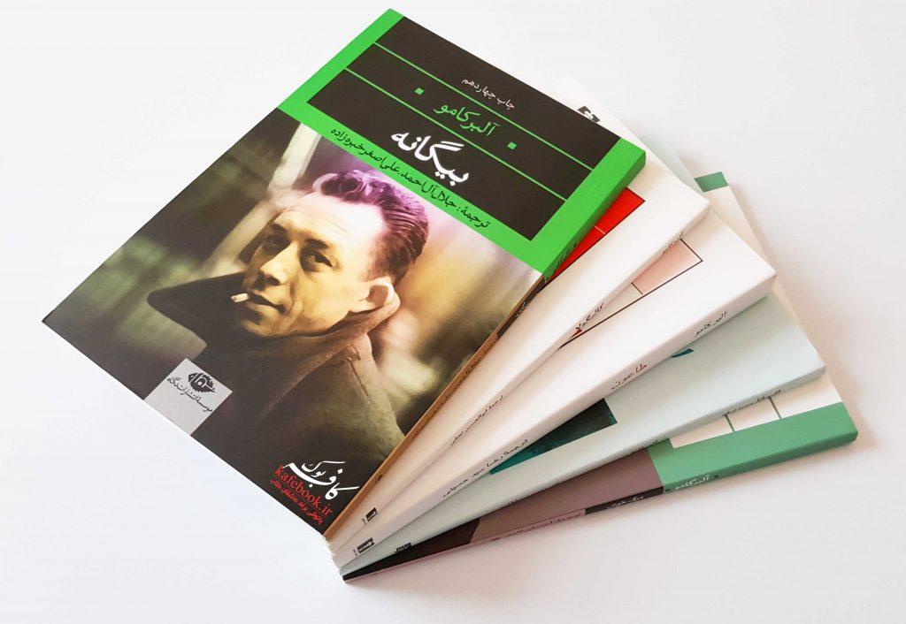 کتاب بیگانه از البر کامو - خلاصه کتاب بیگانه - قسمت های جذاب کتاب بیگانه