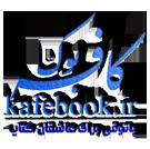 کافهبوک معرفی و پیشنهاد کتاب