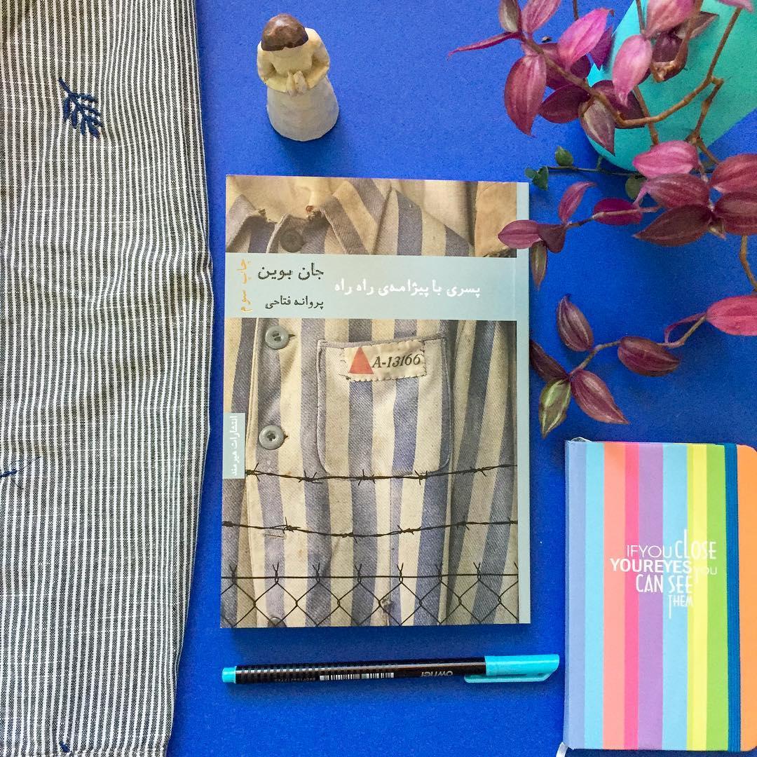 معرفی کتاب پسری با پیژامهی راه راه اثر جان بوین