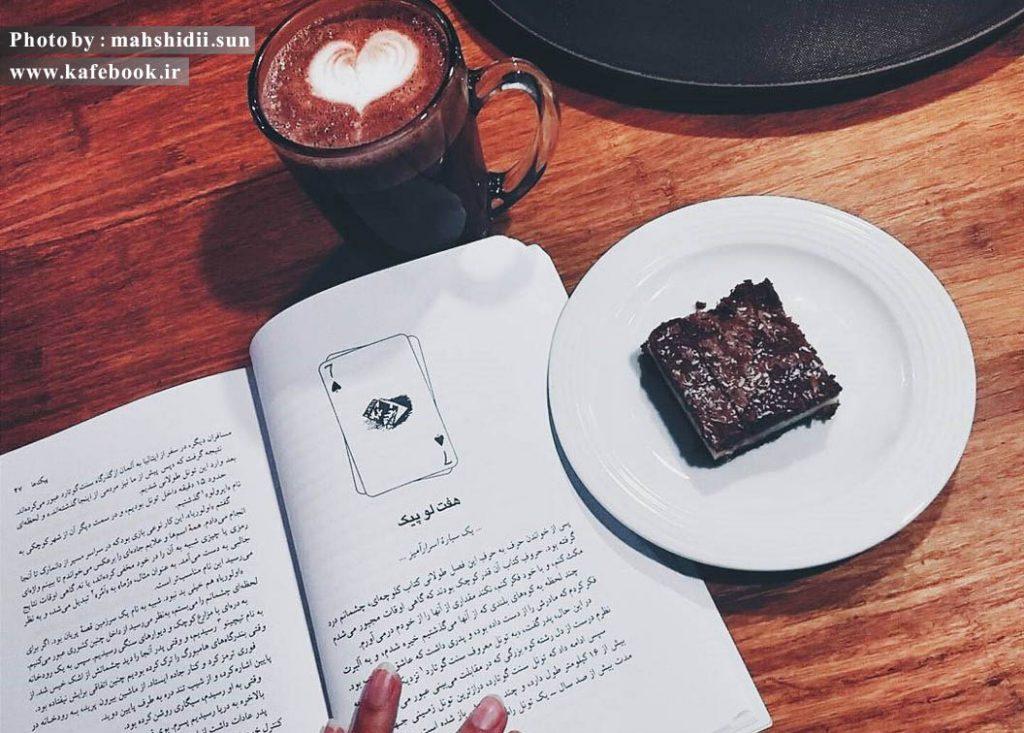 کتاب راز فال ورق - خلاصه کتاب