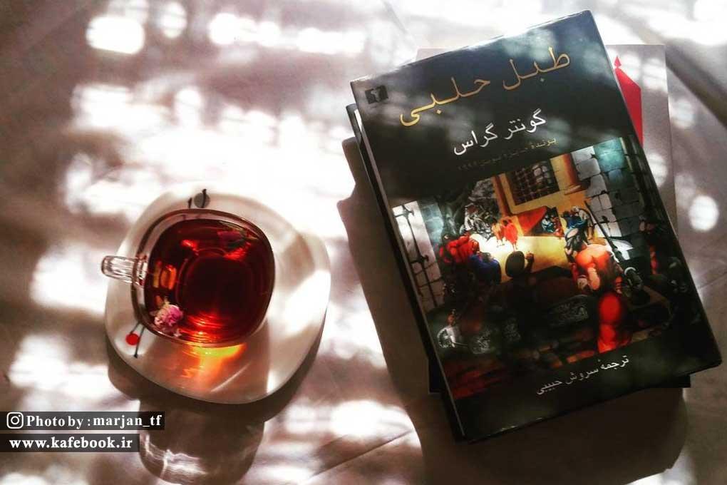 رمان طبل حلبی