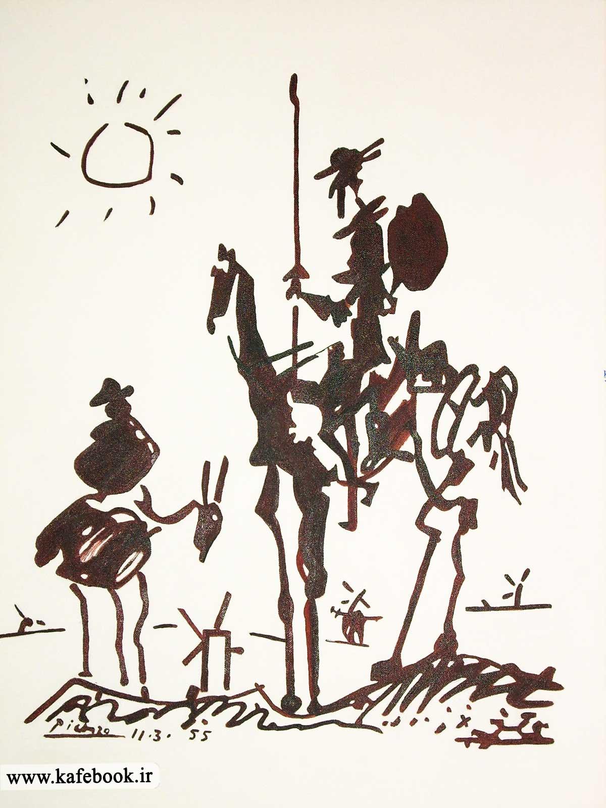 نقاشی دن کیشوت اثر پیکاسو