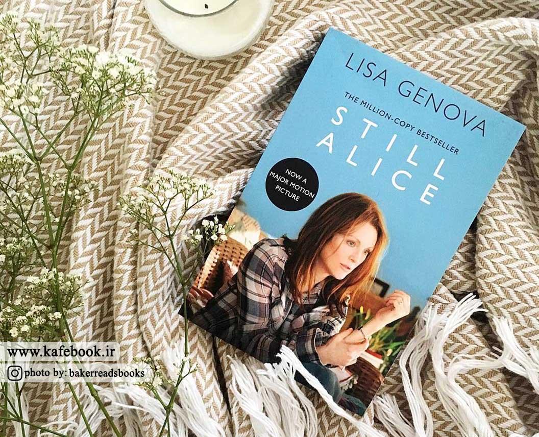 کتاب هنوز آلیس در کافه بوک