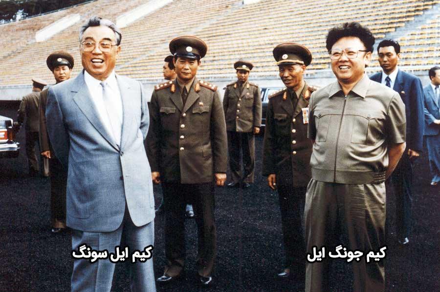 کتاب رهبر عزیز - کیم جونگ ایل