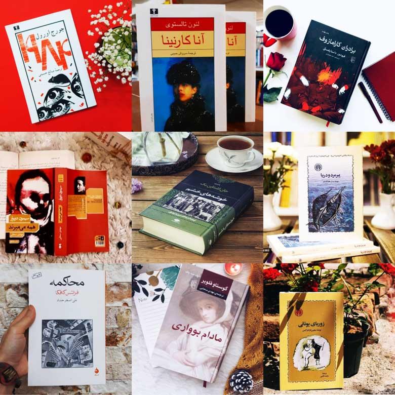 9 رمان برتر جهان
