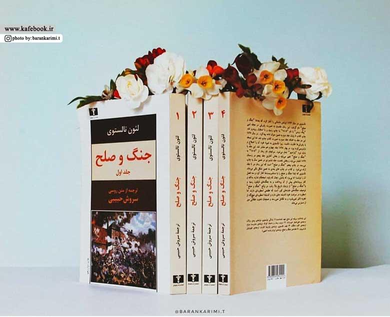 نقد رمان جنگ و صلح